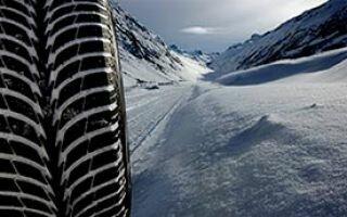 Наилучшие шины для зимы – выбираем зимние покрышки для авто!