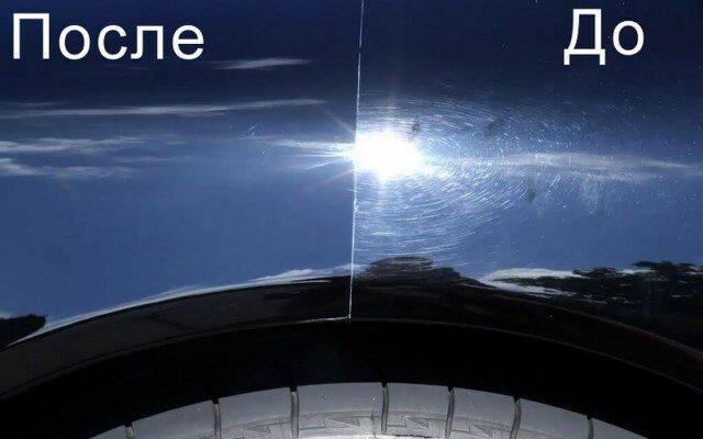 крыло до и после полировки